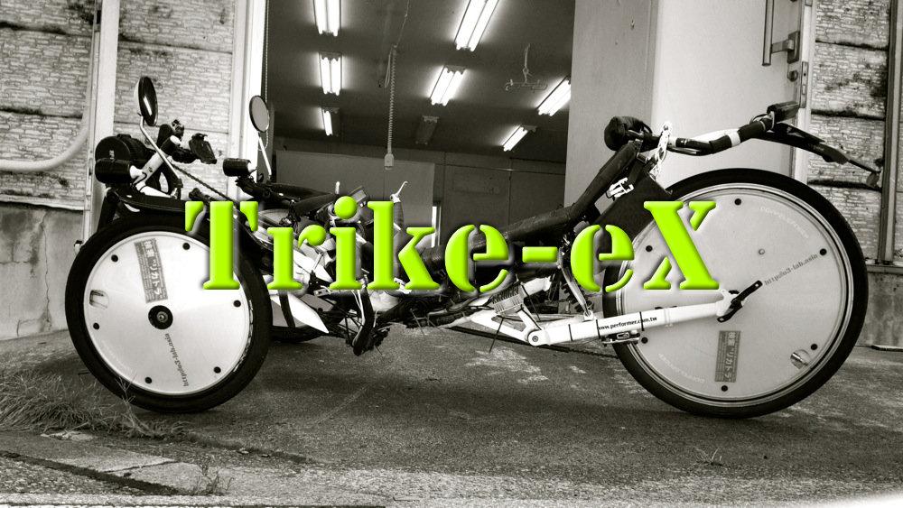 TEX-CPT